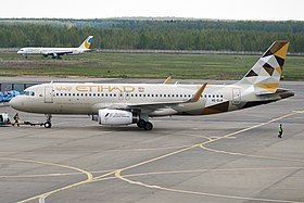 Etihad Airways, A6-EJA, Airbus A320-232 (26910010062).jpg