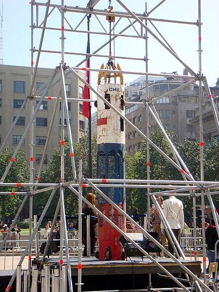 Archivo:Fénix-2 en exhibición en Santiago.jpg