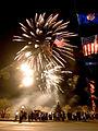 FEMA - 29443 - Fireworks in East Grand Forks, Minnesota.jpg