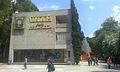 FES-I Los Reyes Ixtacala.jpg