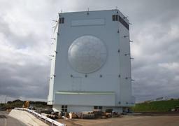 FPS-5 AESA radar in Shimokoshiki, Kagoshima, Japan.png