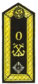 Feldwebel - PO 1st class.png