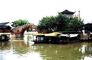 Hanshan Temple - Boats at the Maple Bridge