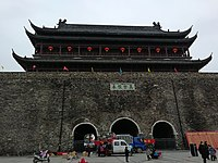Fengyang City Wall.jpg