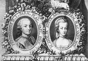 Archduchess Maria Amalia of Austria - Maria Amalia and her husband, Ferdinando I.