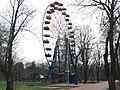Ferris wheel in Prydniprovskyi Park 02.jpg