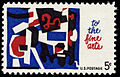 Fine Arts 5c 1964 issue U.S. stamp.jpg
