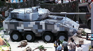 Timoney Technology Limited of Ireland - The CM-32 Armoured Vehicle, currently under production (mobile-gun platform variant is shown).