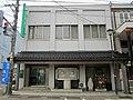 First Bank of Toyama Itoigawa Branch.jpg