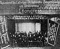 First Congress of the Communist Party of Latvia.jpg
