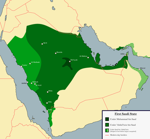 Emirate of Diriyah - Image: First Saudi State Big