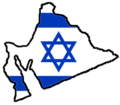 Flag map of Greater Israel.png