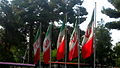 Flag of Iran in the Nishapur Railway Station square 06.JPG