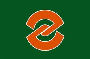 Koga, Fukuoka - Image: Flag of Koga Fukuoka