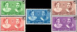 Foozieh and mohammadreza wedding stamp.jpg