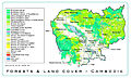 Forest and land cover Cambodia.jpg
