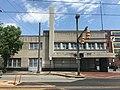 Former Greyhound Station, 601 N. Howard Street, Baltimore, MD 21201 (41330044044).jpg