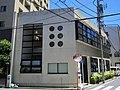 Former Tokyo City Fukagawa Cafeteria.jpg