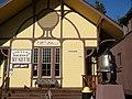 Fortuna CA Depot Museum Entry.jpg