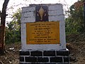 Foundation Stone of Munnar Road.JPG