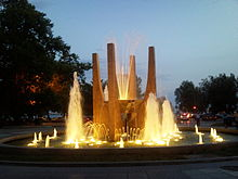 220px Fountain at central park Thessaloniki%2C Greece Wikipedia hotels room rent