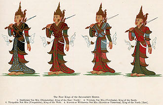 Four Heavenly Kings - The Four Guardian Kings in Burmese depiction.