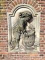 Fragmentenmuur gemeentemuseum Den Haag 05.jpg