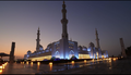 Francisco sierra photography Grand Mosque Abu Dhabi.png