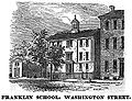 FranklinSchool WashingtonSt Boston HomansSketches1851.jpg