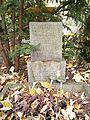 Friedhof der Dorotheenstädt. und Friedrichwerderschen Gemeinden Dorotheenstädtischer Friedhof Okt.2016 - 15.jpg
