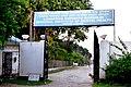 Front Gate of LGBRIHM Regional Institute of Mental Health.jpg
