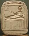 FuneraryStele-RomanEra RosicrucianMuseum.png