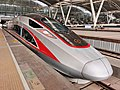 Fuxinghao CR400 high-speed train front.jpg