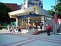 Fuzhong Station Exit2.jpg