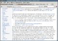 Fx17.0.1.linux.xfce.therapy.xfce-basic.wpwww.png