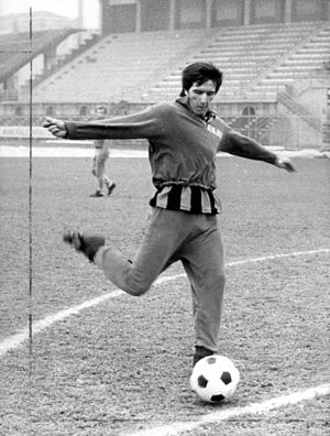 Gaetano Scirea - Gaetano Scirea training with Atalanta, early 1970s