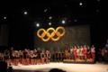 Gala 20º Aniversario Atlanta '96 - Badajoz 2016 04.png