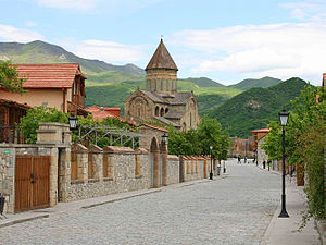 Mtskheta - Svetitskhoveli seen from an old street