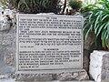 Garden Tomb john 19 sign.JPG