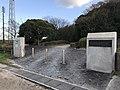 Gate of Ayaragigo Ruins Park.jpg