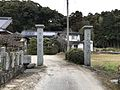 Gate of Yogenji Temple near Daibu Hachiman Shrine.jpg