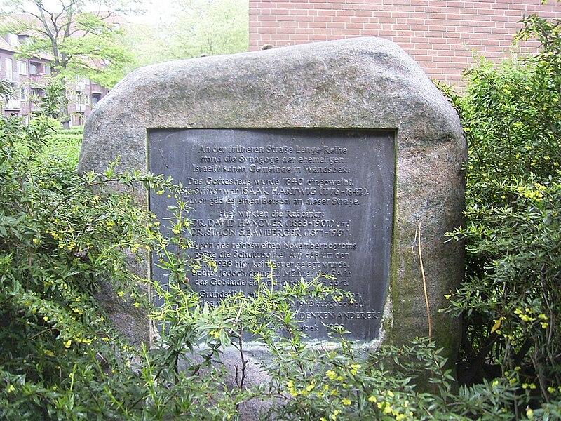 File:Gedenkstein für die ehemalige Wandsbeker Synagoge in der Dotzauerstraße in Hamburg-Wandsbek.jpg