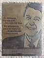 Gedenktafel Straße des 17 Juni (Tierg) Ronald Reagan.jpg