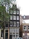 geldersekade 36 and 38 across
