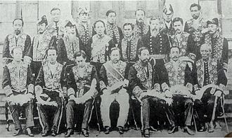 Court uniform and dress in the Empire of Japan - Genrōin members in 1879, wearing various court uniforms for civil officials by the 1872 designs.