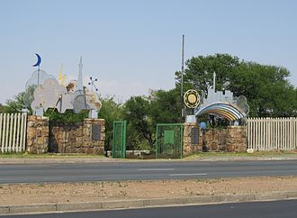 Witwatersrand - The street entrance of George Harrison Park