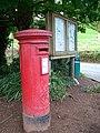 George VI postbox, Coombeinteignhead - geograph.org.uk - 940866.jpg
