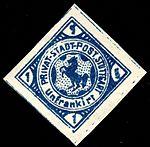 Germany Stuttgart 1886-87 local postage due stamp 1Pfg - 21 unused.jpg