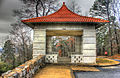 Gfp-arkansas-hot-springs-observation-gazebo.jpg