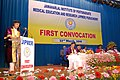 Ghulam Nabi Azad addressing at the first convocation of the Jawaharlal Institute of Post-Graduate Medical Education and Research (JIPMER), in Pondicherry on March 22, 2010.jpg